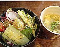 メリメロ サラダ.jpg